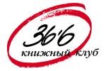 Логотип Книжный клуб 36.6 (склад компании) - Справочник Балашихи