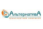 Логотип Транспортно-экспедиционная компания «Альтернатива» (обособленное подразделение) Балашихи - Справочник Балашихи