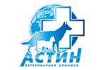 Балашиха, Астин (ветеринарная клиника)
