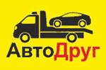 АвтоДруг (эвакуация автомобилей вБалашихе) Балашиха