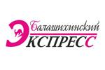 Логотип Балашихинский экспресс (рекламная газета) - Справочник Балашихи