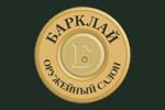 Балашиха, Барклай (оружейный салон)