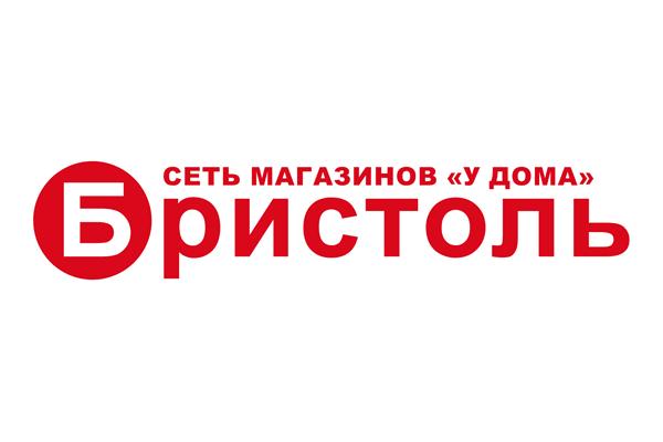 Логотип Бристоль (магазин) - Справочник Балашихи