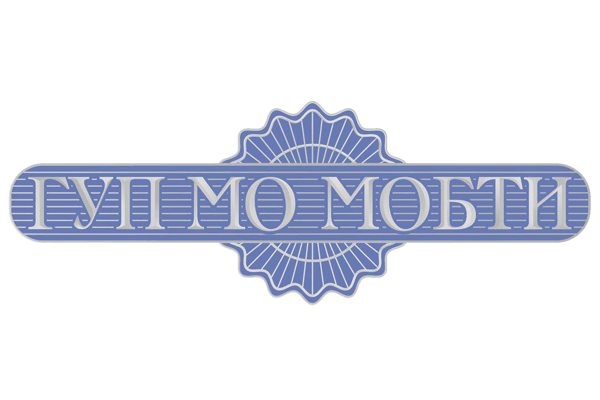 Логотип БТИ в Железнодорожном - Справочник Балашихи