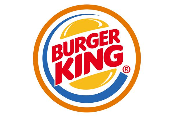 Логотип Бургер Кинг (ресторан) - Справочник Балашихи