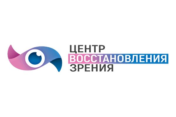 Балашиха, Центр восстановления зрения