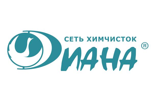 Логотип Диана (химчистка, прачечная) - Справочник Балашихи