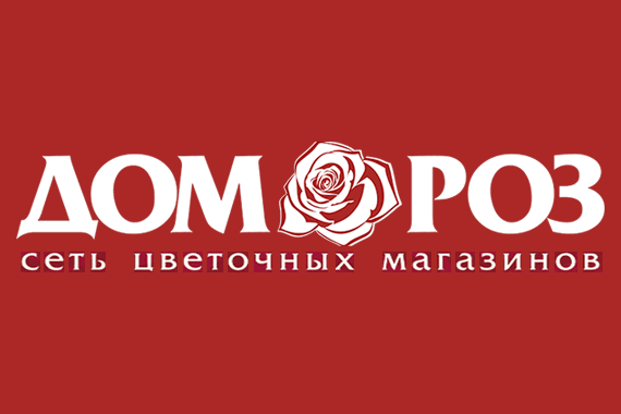 Балашиха, Дом роз (магазин на Свердлова)