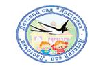 Балашиха, Детский сад общеразвивающего вида № 10 «Ласточка»