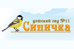 Балашиха, Детский сад общеразвивающего вида № 11 «Синичка»