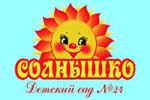 Детский сад общеразвивающего вида № 24 «Солнышко» Балашиха