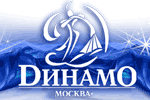 Логотип Динамо (танцевальный спортивный клуб) - Справочник Балашихи