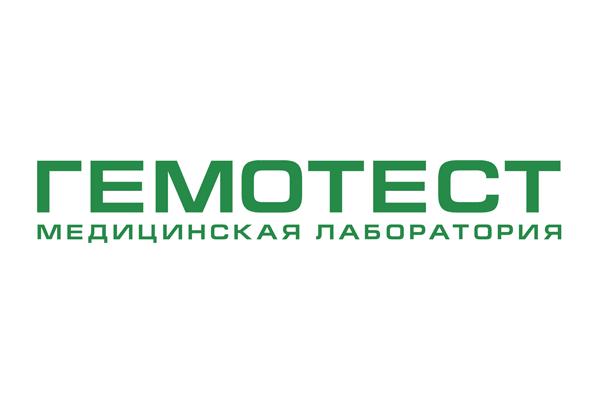 Гемотест (медицинская лаборатория) Балашиха