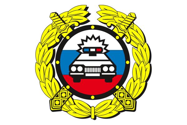 Балашиха, ОГИБДД МУ МВД России «Балашихинское»