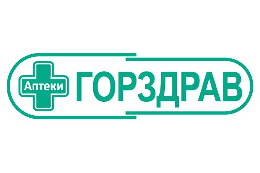 Логотип ГорЗдрав (аптека) - Справочник Балашихи