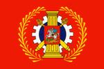 ГУ ГАТН МО (территориальный отдел) Балашиха