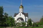 Храм святого благоверного князя Александра Невского Балашиха
