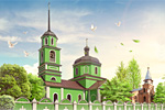 Храм преподобного Саввы Сторожевского Балашиха