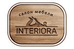 Логотип Interiora (салон мебели) - Справочник Балашихи