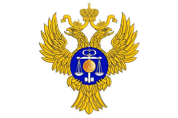 Балашиха, УФК по МО (отдел №1)