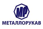 Балашиха, Металлорукав