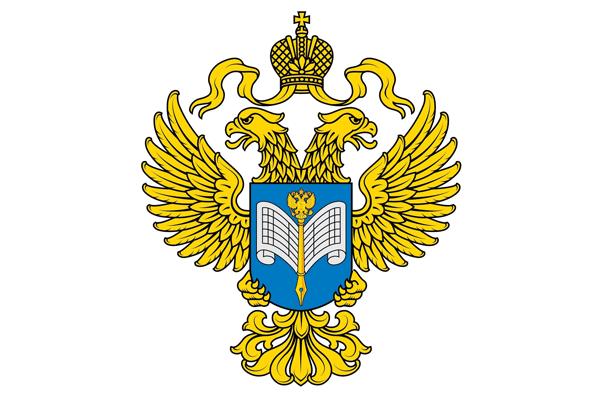 Логотип Отдел государственной статистики в городе Балашиха - Справочник Балашихи