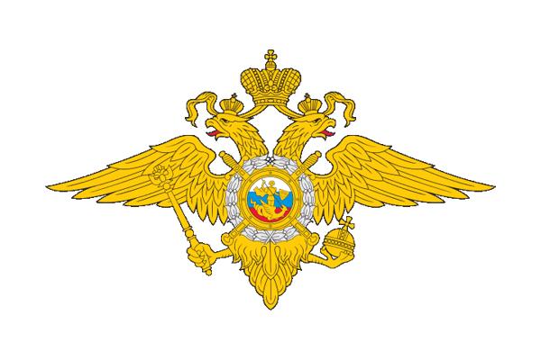 МУ МВД России «Балашихинское» Балашиха