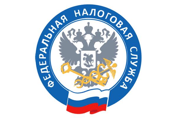ИФНС России по г. Балашихе МО Балашиха