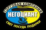 Логотип Негоциант (магазин) Балашихи - Справочник Балашихи