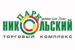 Логотип Строительные материалы (торговый центр) - Справочник Балашихи