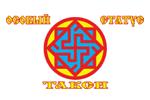 Балашиха, Особый статус (такси)