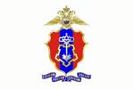 Логотип Балашихинский отдел вневедомственной охраны - Справочник Балашихи