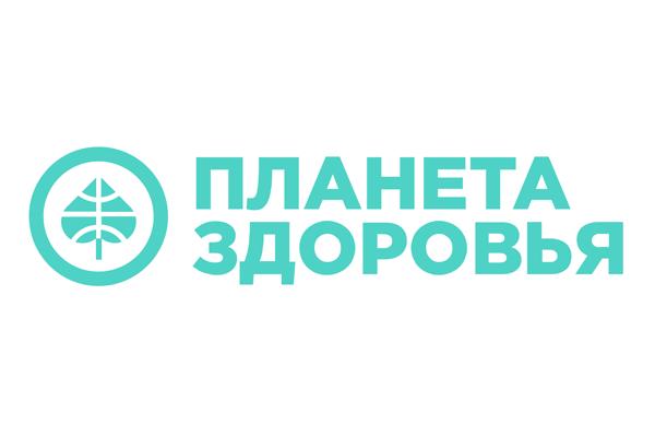 Логотип Планета здоровья (аптека) - Справочник Балашихи