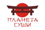 Логотип Планета Суши (ресторан) - Справочник Балашихи