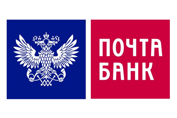 Логотип Почта Банк (банкомат) - Справочник Балашихи