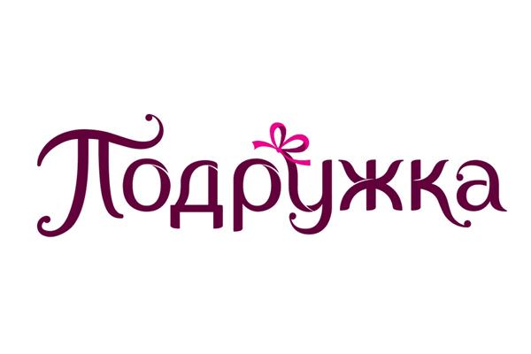Логотип Подружка (магазин косметики) - Справочник Балашихи