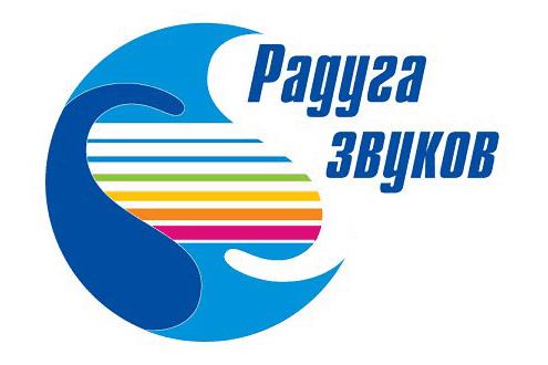 Логотип Радуга звуков (центр хорошего слуха) - Справочник Балашихи