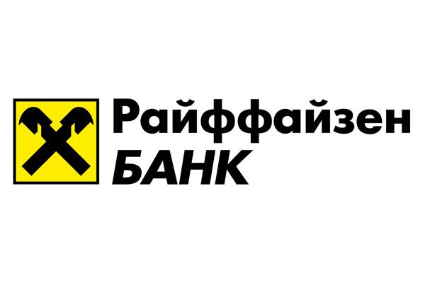 Райффайзенбанк (банкомат) Балашиха