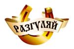 Разгуляй (ресторан) Балашиха