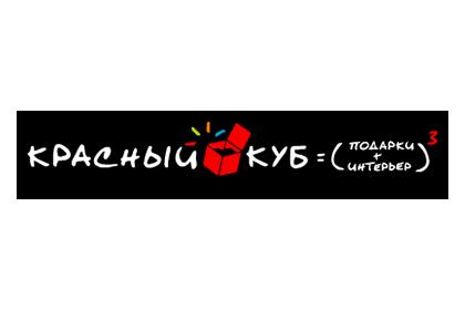 Логотип Красный куб (магазин) - Справочник Балашихи