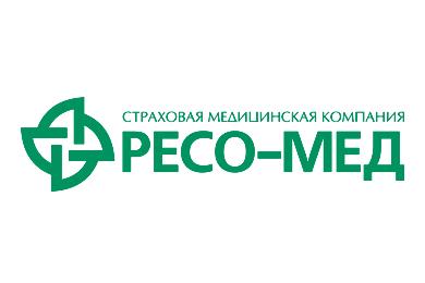 СМК РЕСО-Мед Балашиха