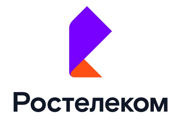 Ростелеком (центр продаж иобслуживания) Балашиха