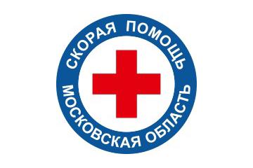 Логотип Станция скорой медицинской помощи - Справочник Балашихи
