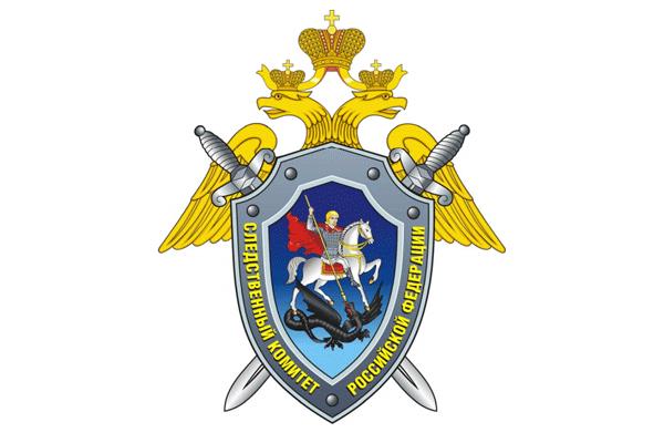 Балашиха, ГСУ СКР по МО (следственный отдел по г. Балашиха)