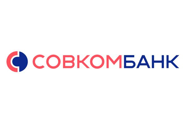Логотип Совкомбанк (офис №49 Московского филиала) - Справочник Балашихи