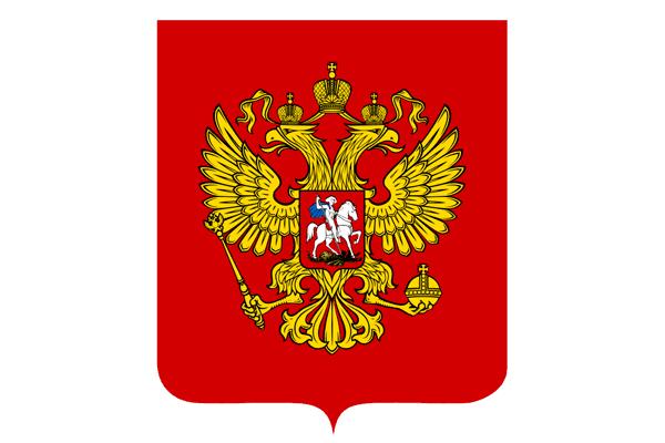 Балашиха, Балашихинский городской суд
