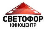 Балашиха, Светофор (киноцентр г.Балашиха)