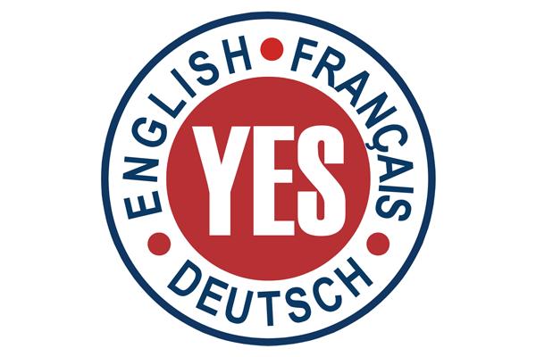 Балашиха, Yes (центр иностранных языков)