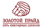 Балашиха, Золотой прайд (ювелирный салон)